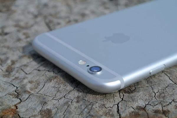 Cómo grabar en secreto en el iPhone 2