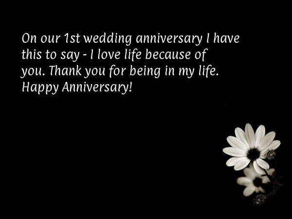 Párrafo de aniversario de 1 mes para el novio y la novia 25