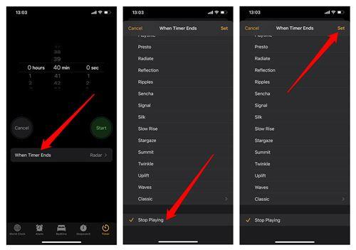Cómo desactivar Spotify automáticamente 6